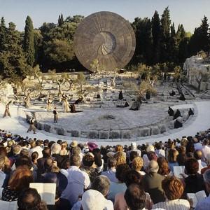 grcko kazaliste